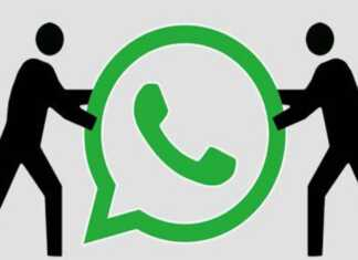WhatsApp Hidden Secrets