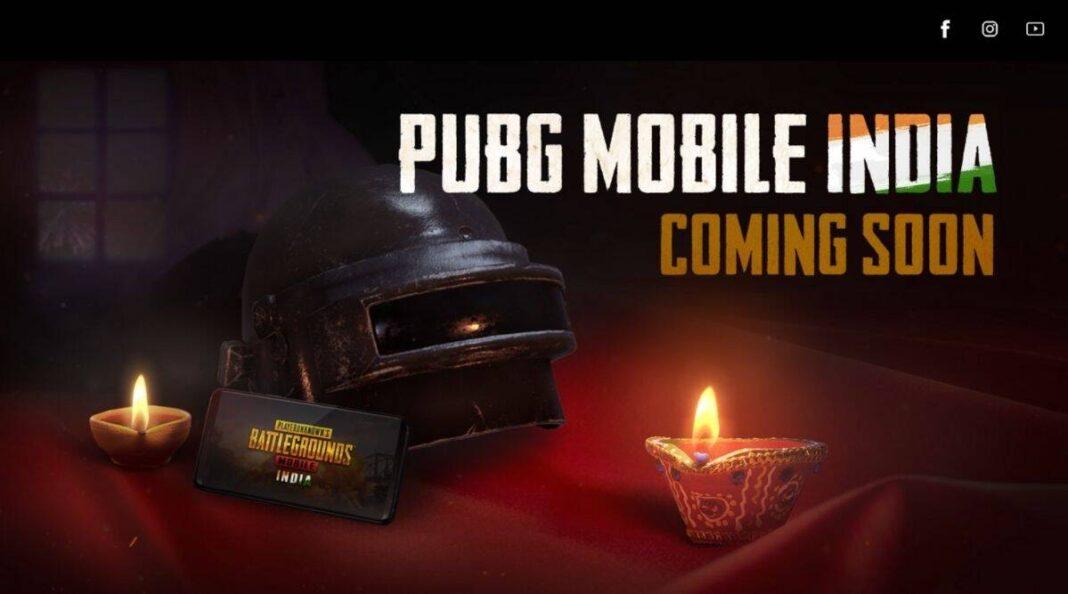 pubg mobile India Relaunch