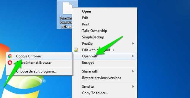 remove password from PDF 1