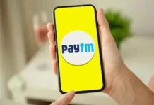 unblock paytm payment bank account 1