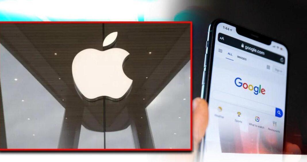 Apple & Google 1