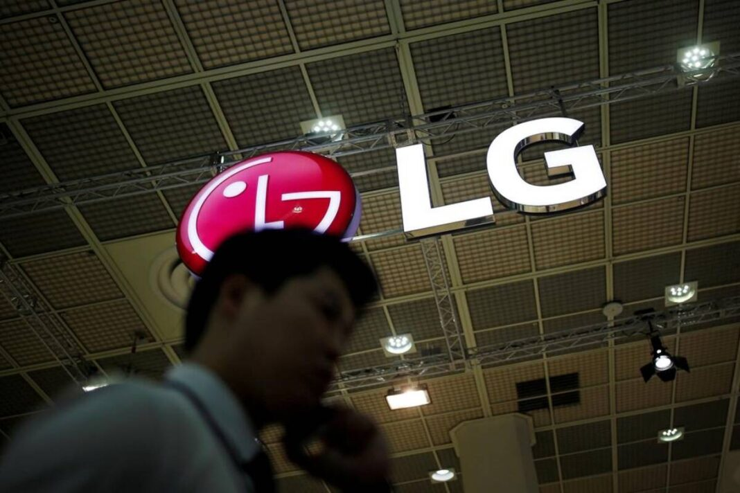 LG Wraps Up Mobile Business