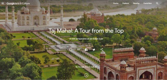 Taj mahal virtual tour 2