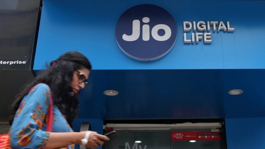 check jio number without app