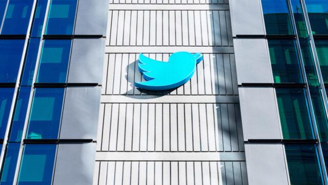 Twitter subscription model 1
