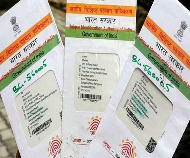 Aadhar card address update online 1