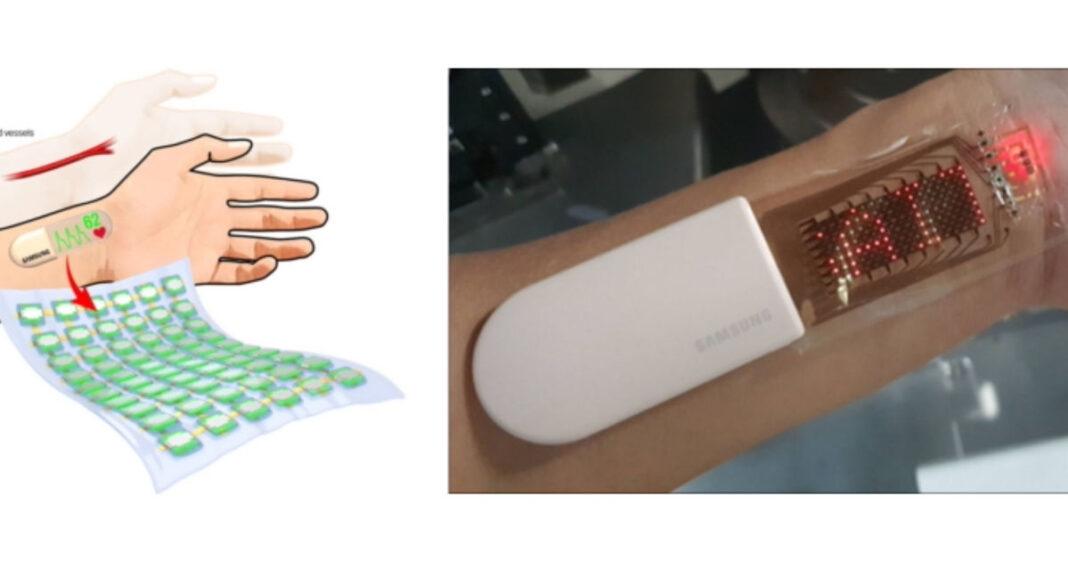 Samsung electronic skin