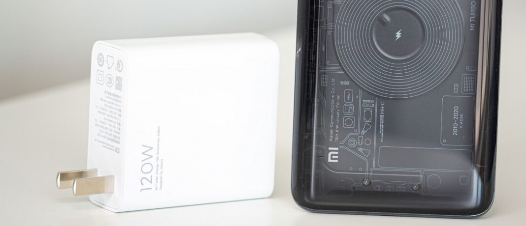 Xiaomi 200W charger