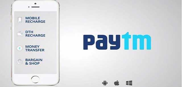 How to transfer money from paytm to bank without charges 1