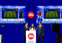 Jio gaming console 1