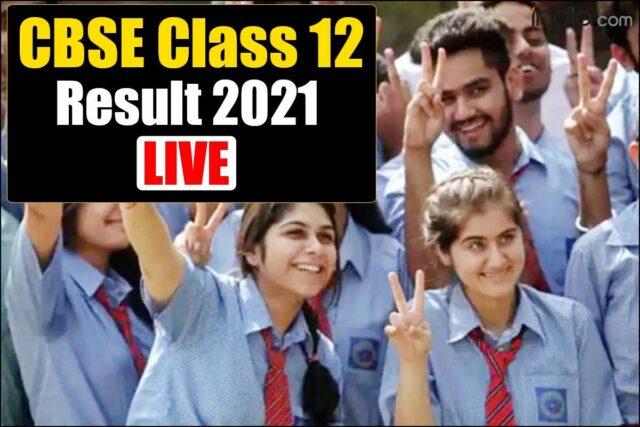 cbse result 2021 class 12 1