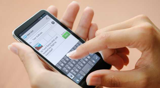 how to hack android phone with sms 1