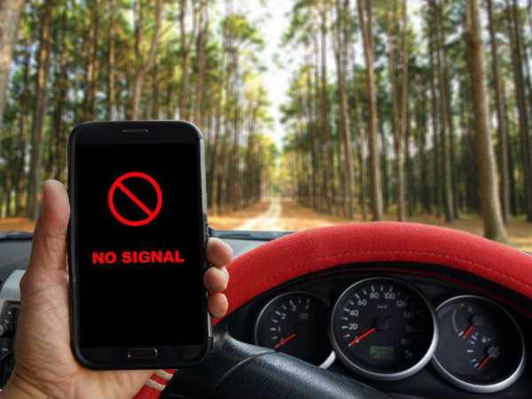 make Phone not reachable