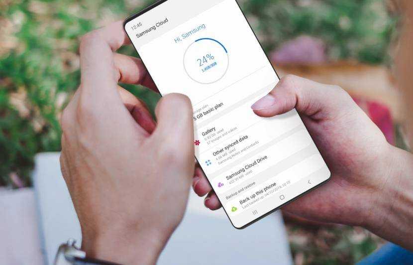 retrieve photos from Samsung Cloud 1