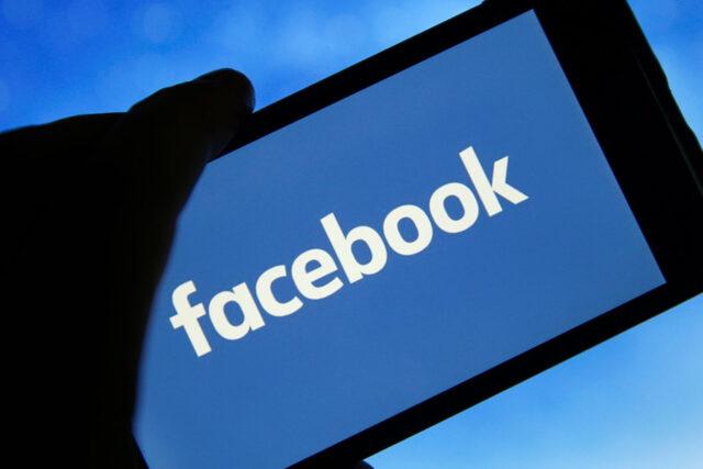 complaint against fake Facebook account