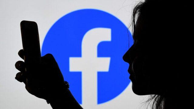 facebook down 1
